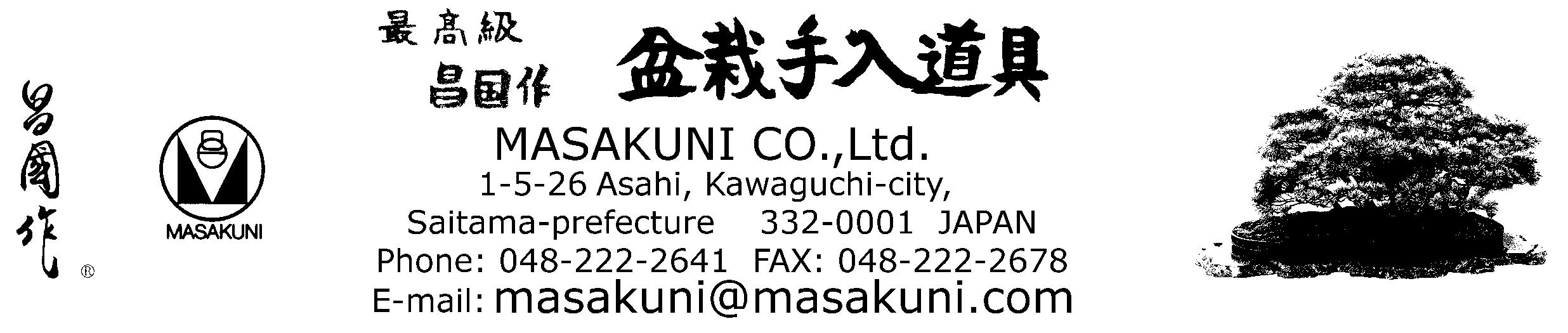 Price List 2005